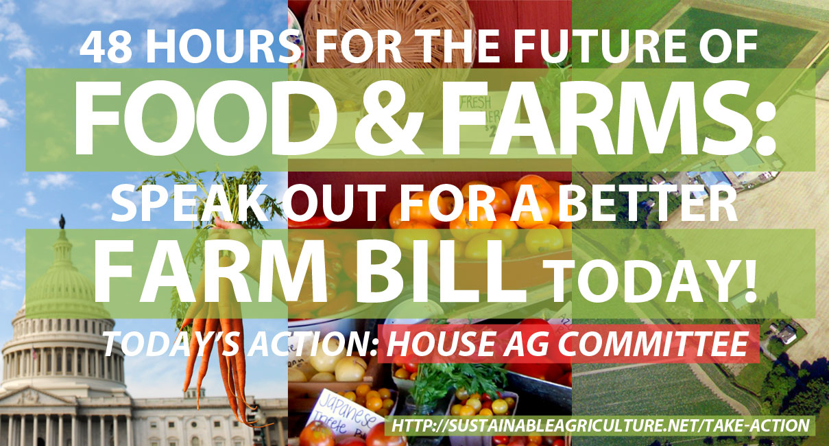 Farm Bill ag committee action logo